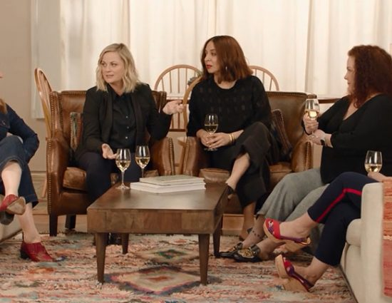 (Video) The Cast of 'Wine Country' Plays 'Most Likely To'